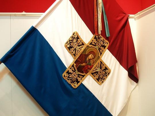 Сама́рское знамя