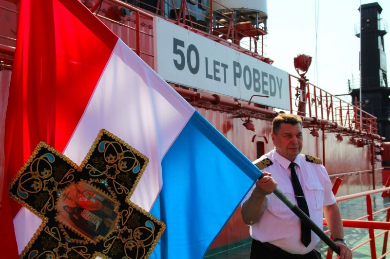 Первый рассказ о Славянском ходе и Самарском знамени в англоязычных СМИ