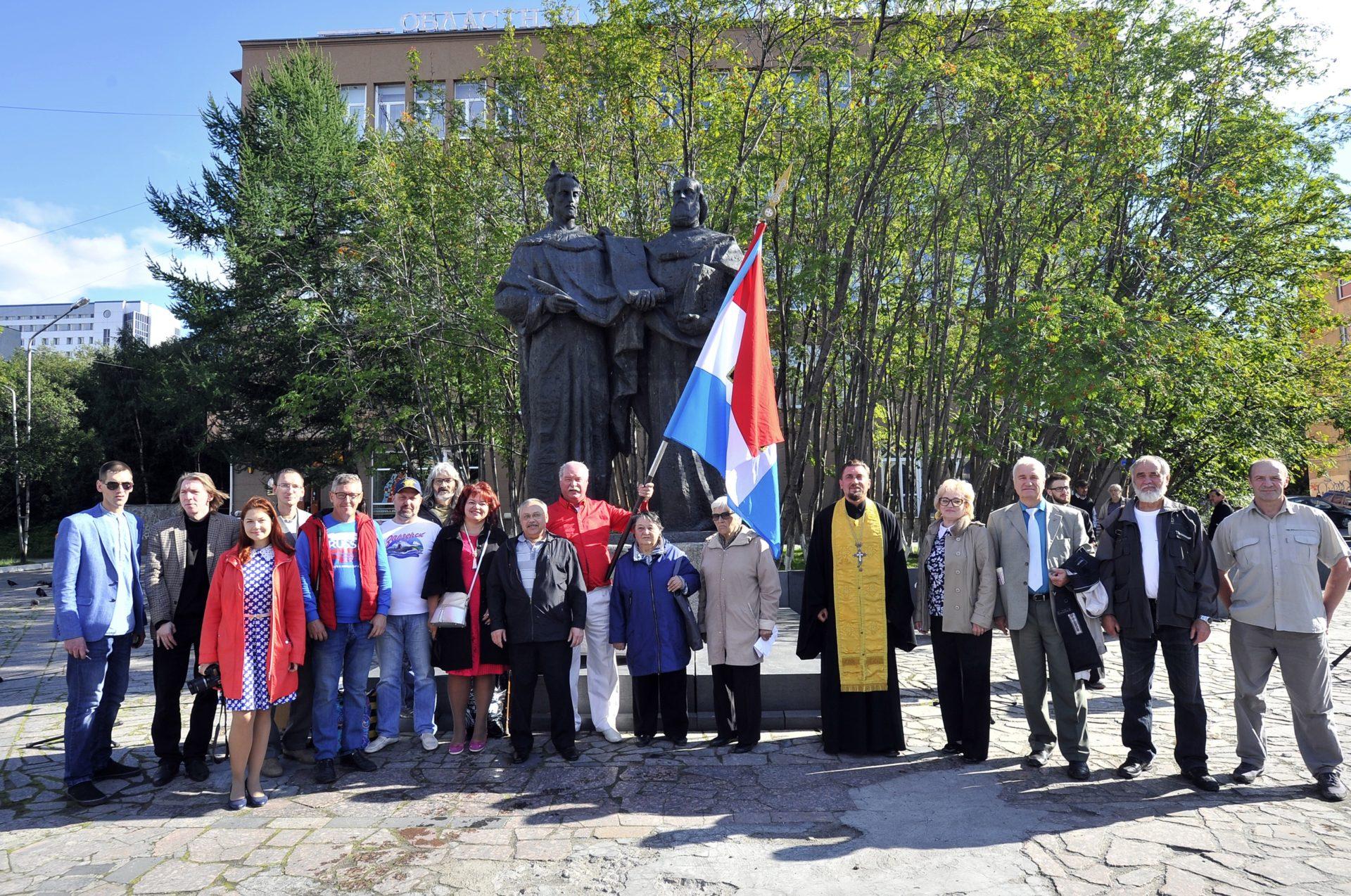 Представляем участников стартовавшего Славянского Хода-2018