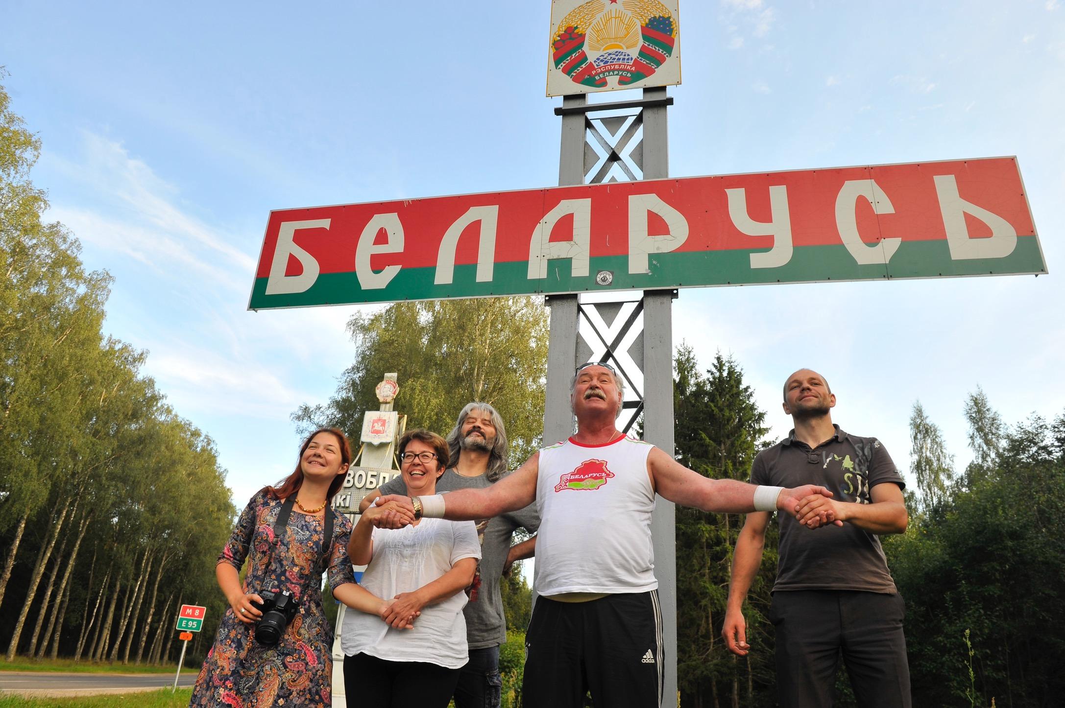 Славянский ход 20 лет спустя. Культурная экспедиция мурманских журналистов и писателей прибыла в Белорусь