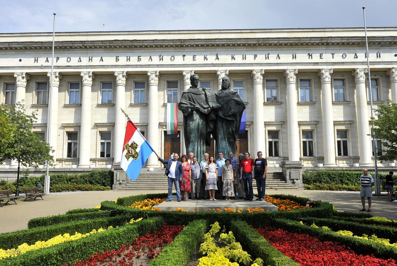 24 мая — День славянской письменности и культуры.