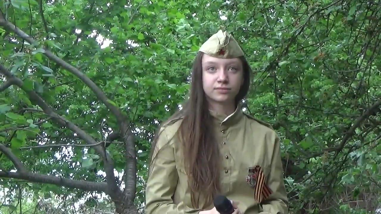 Девочка из Болгарии, нашедшая под Мурманском могилу родственника-героя, выступила в международном конкурсе «Спасибо за Победу!»